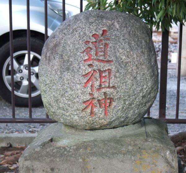 甲府市・金刀比羅神社の狛犬