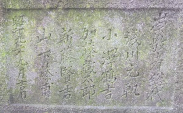 甲府市・文殊神社の狛犬