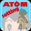 ATOM Settingでアトムに接続出来ない不具合