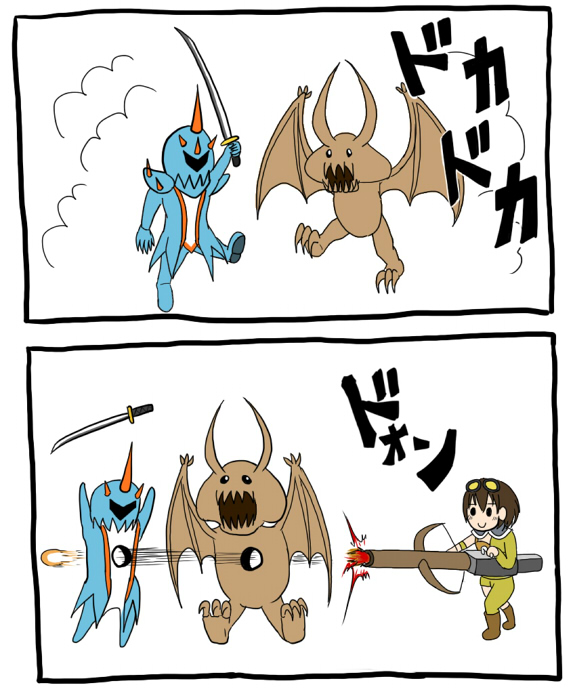 漫画「死闘!ディアブロス」