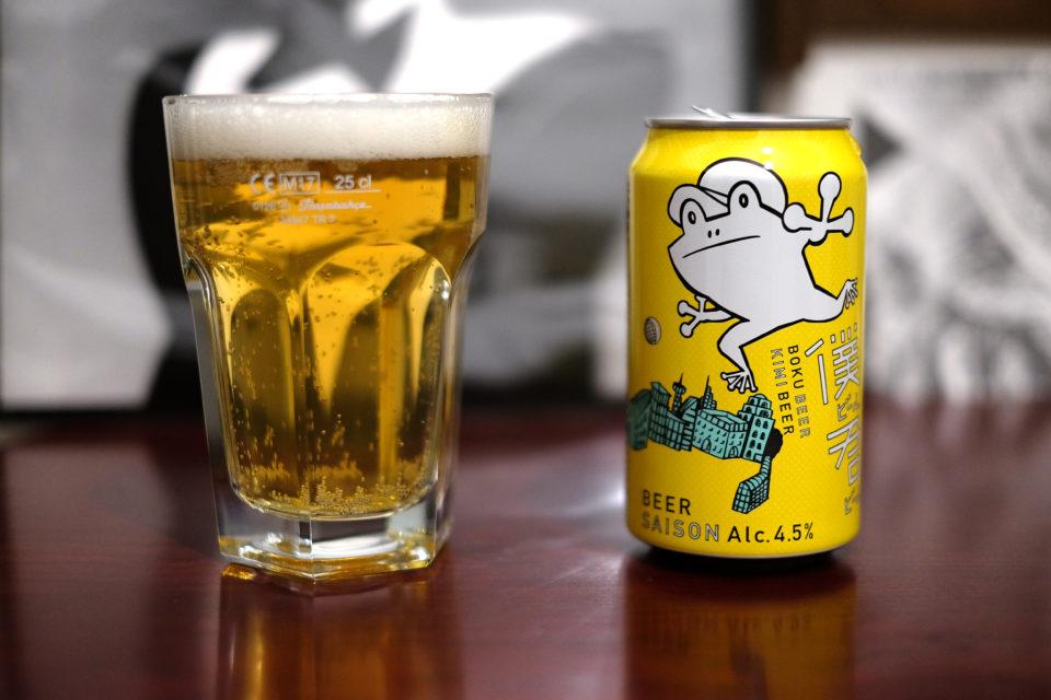 僕ビール君ビール 香り重視・軽い口当たりだけど「薄くない」本格ビール!