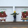 甲斐市ドラゴンパークの倉庫・やはたいぬの大きなイラスト