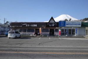 GRIII(GR3)で、富士山と山中湖周辺のひなびた店を撮ってみた