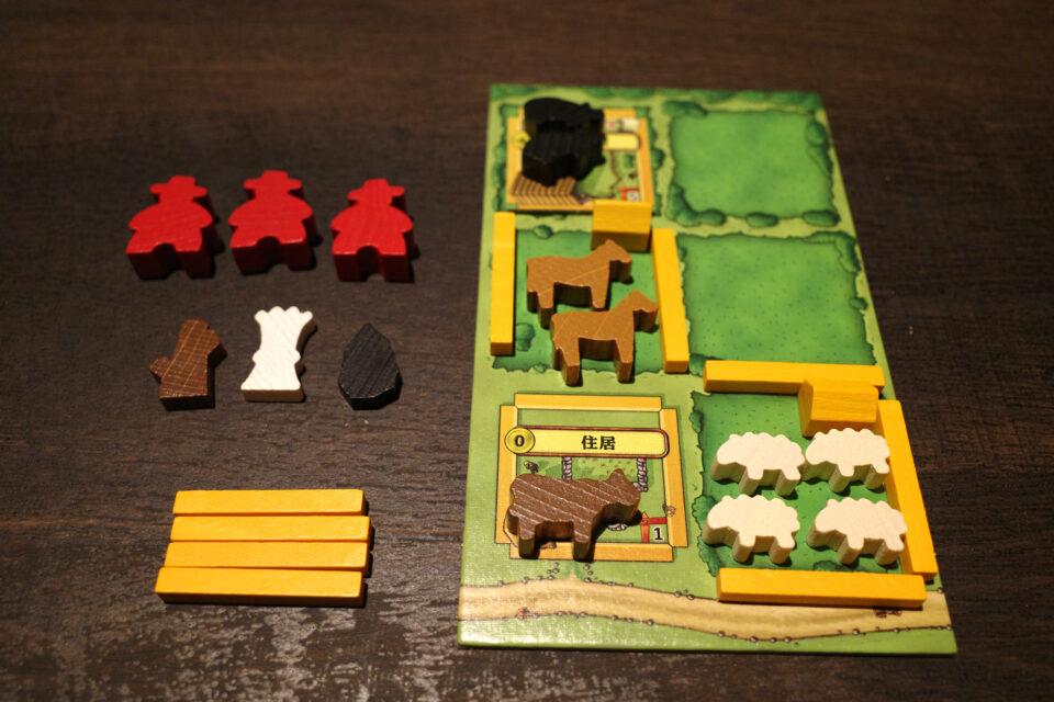 自宅にあるボードゲーム・カードゲーム(おすすめ)