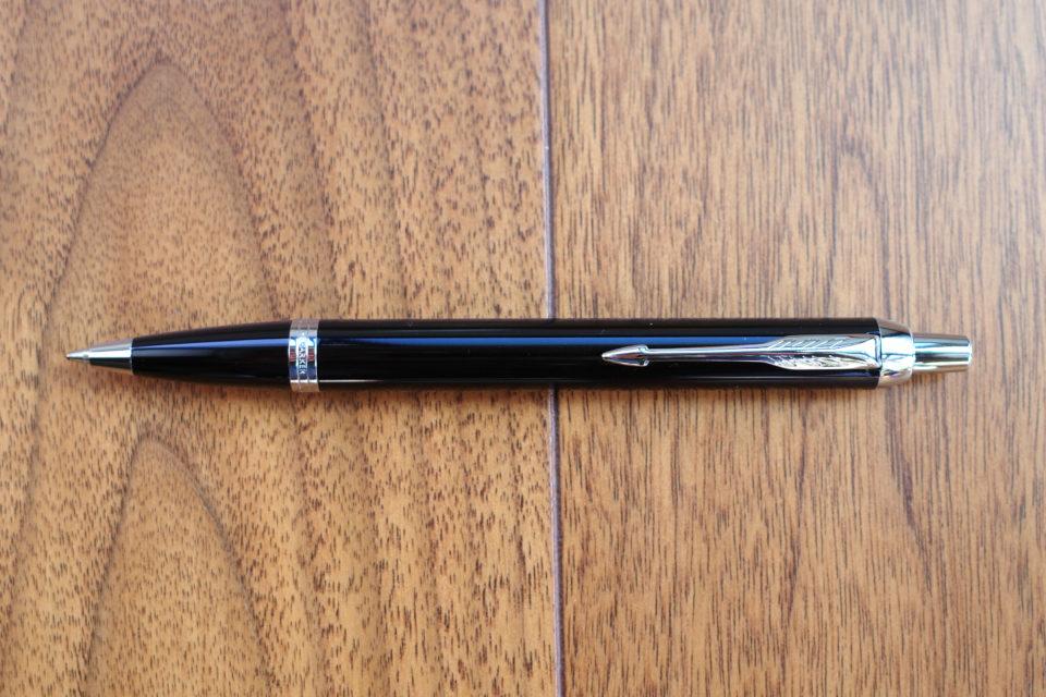 弟がパーカー・IM ブラックCT ボールペンをプレゼントしてくれた!