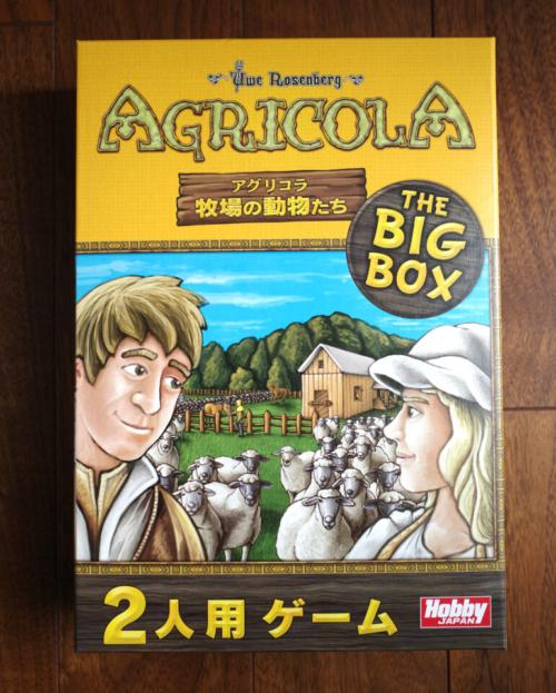 アグリコラ 牧場の動物たち ボードゲーム
