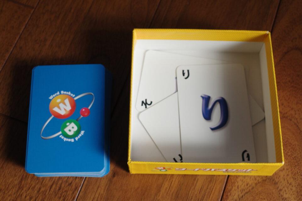 ワードバスケット カードゲーム