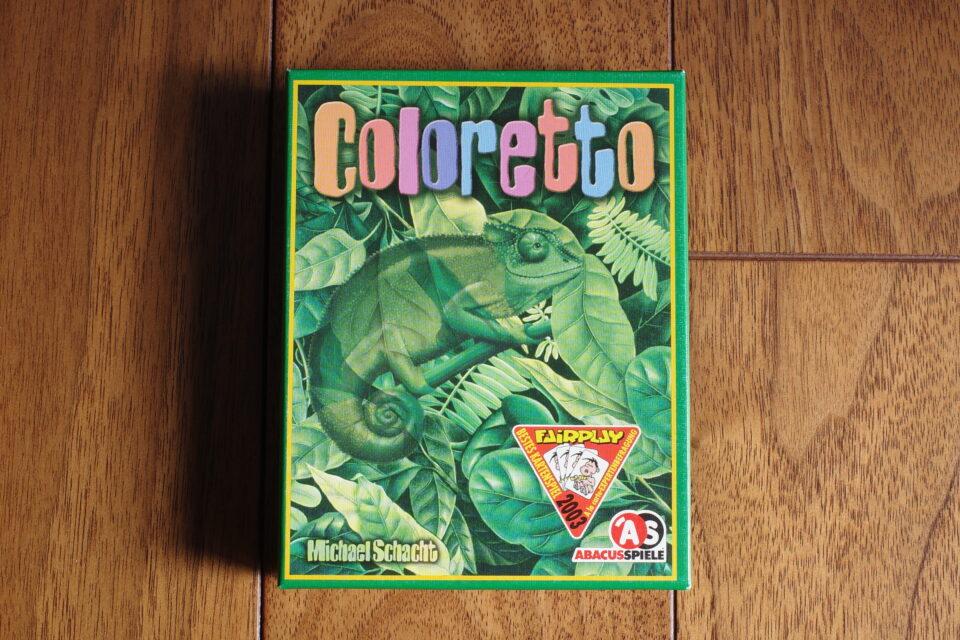 コロレット カードゲーム