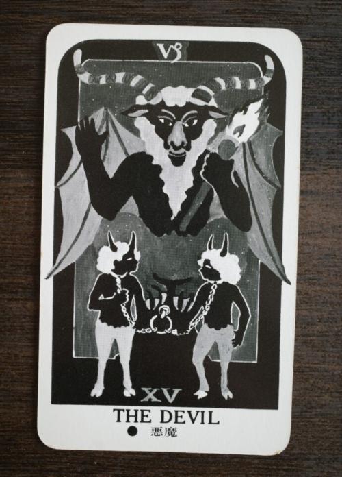 神秘のタロット占い入門 榊その 悪魔