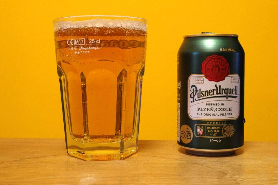 チェコビールを気軽に味わえる!ピルスナー・ウルケル 330ml缶 飲んでみた感想