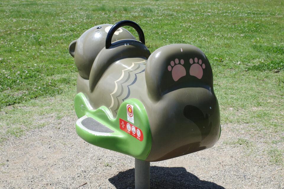 双葉水辺公園 やはたいぬ 遊具