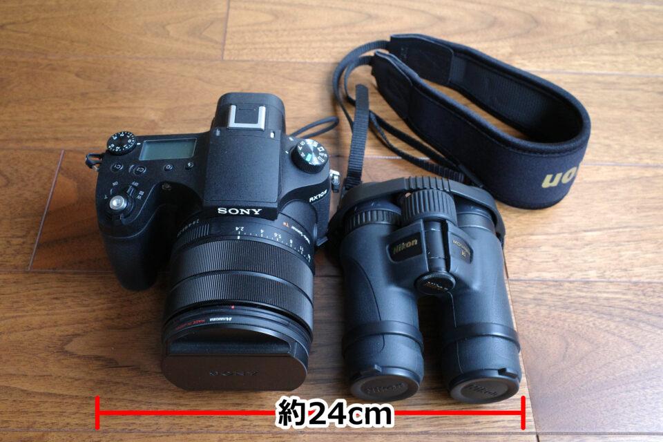 モナーク7 双眼鏡 8×30 RX10M4