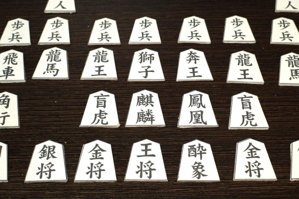 中将棋の駒を紙で作ろう! 作成用画像を無料ダウンロード(印刷して駒が作れます。ai形式、png形式あり。無料素材)