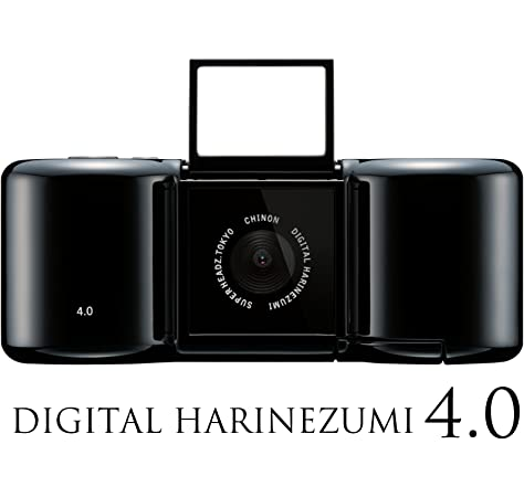 デジタルハリネズミ4.0