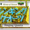 シンギングクオーツ (シトリン 黄水晶 Citrine)