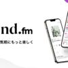 【作業用】主はマウスで金閣寺を描くLIVE - セミラジオ | stand.fm