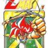 【全巻無料】Z MAN -ゼットマン- - 西川 秀明   男性向け漫画が読み放題 - マンガ図書