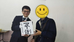 第68期王座戦 最終局(常盤ホテル)