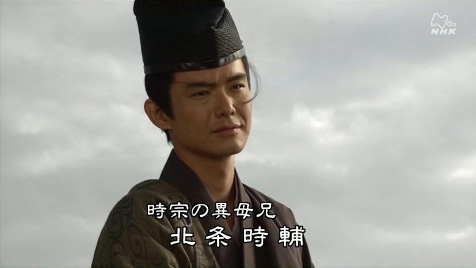 北条時宗 大河ドラマ 北条時輔 渡部篤郎