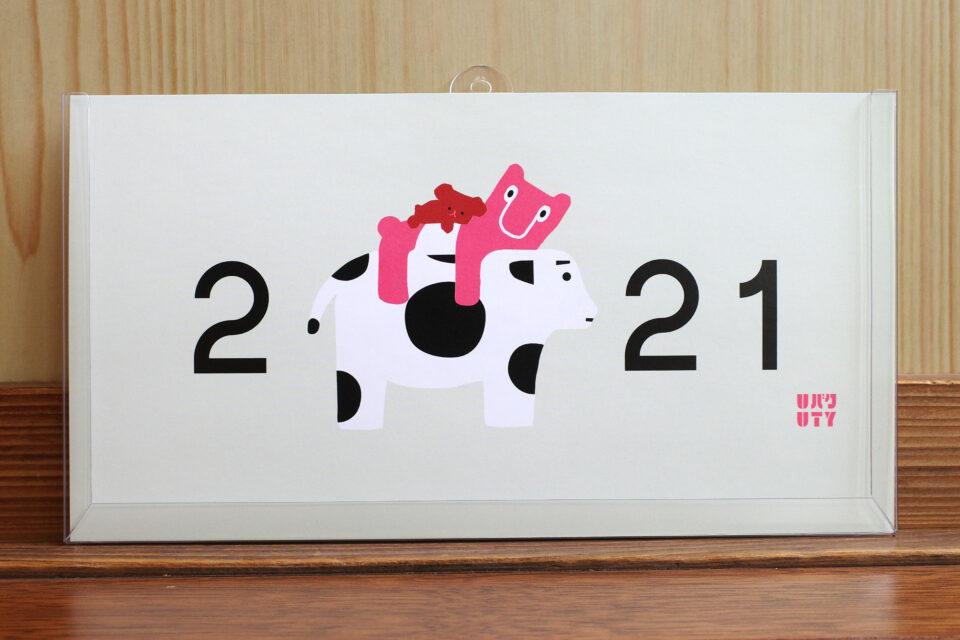 Uバク 卓上カレンダー
