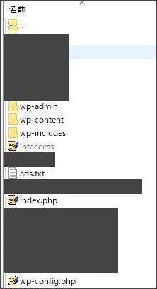 本番稼働中のWordPressのローカル環境をXAMPPで作る方法